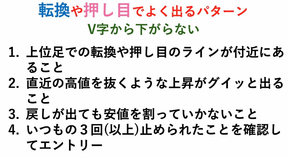 f:id:trader-nori:20200723225655p:plain