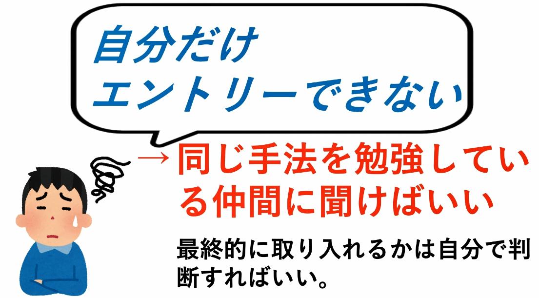 f:id:trader-nori:20200729141846p:plain
