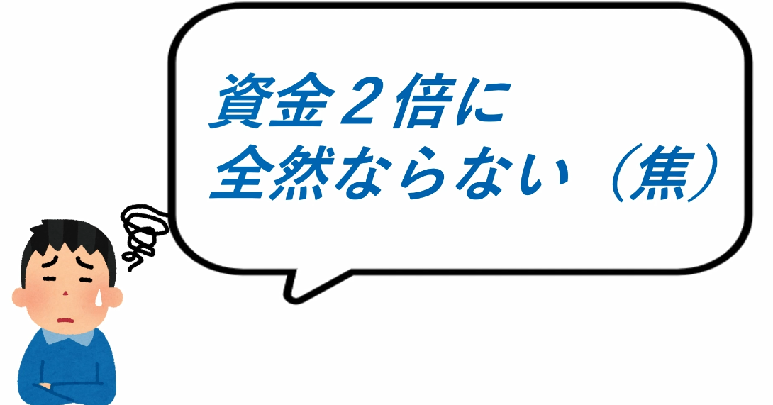 f:id:trader-nori:20200729142056p:plain
