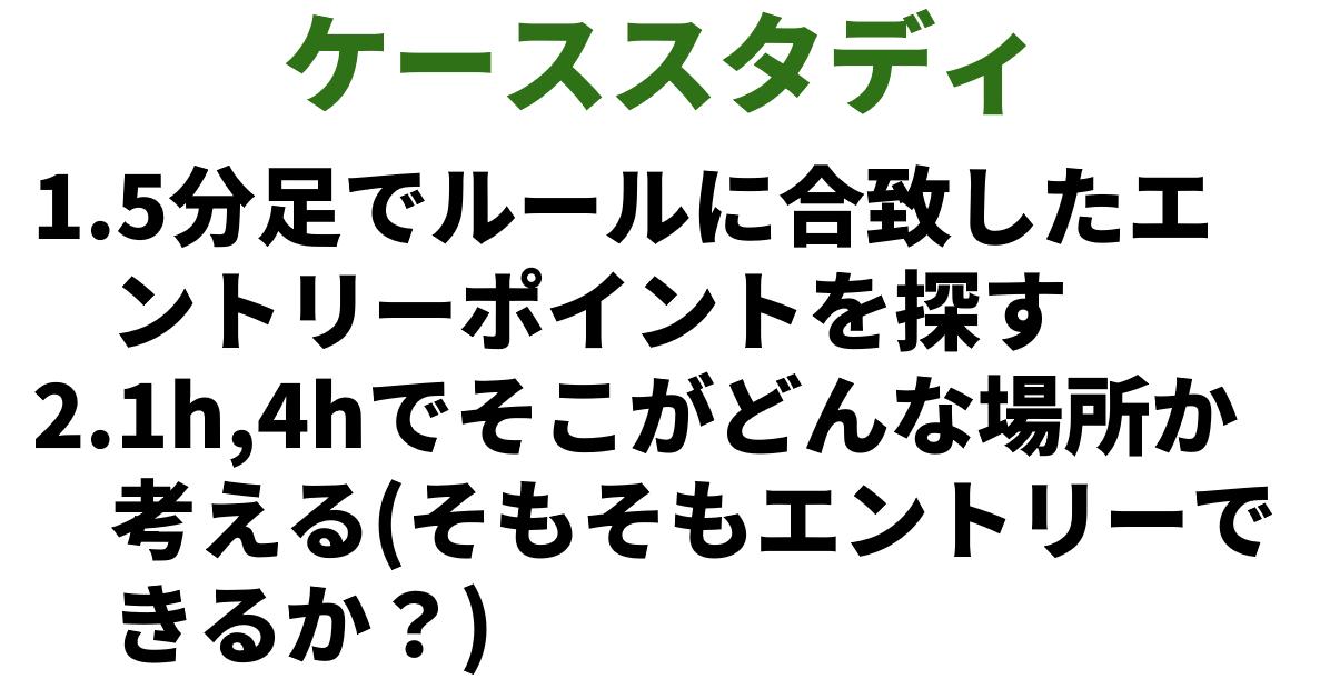 f:id:trader-nori:20200827200237p:plain
