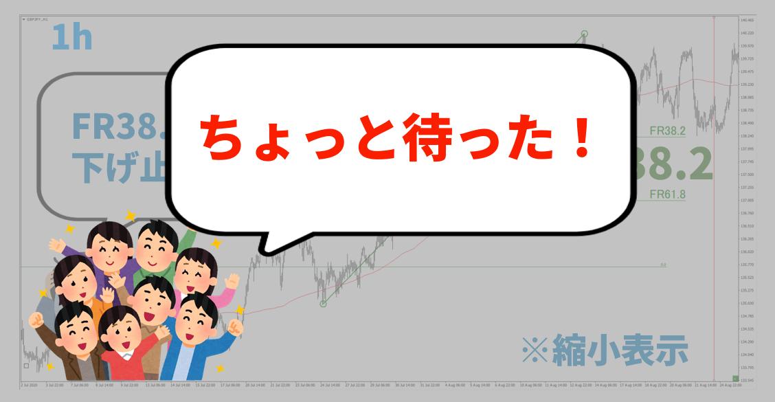 f:id:trader-nori:20200830200737p:plain