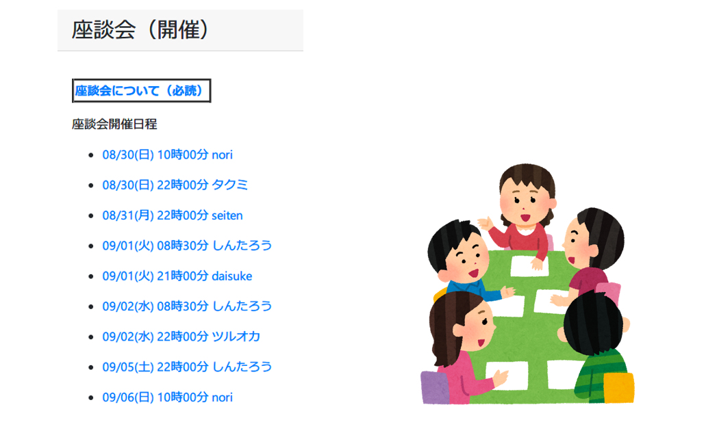 f:id:trader-nori:20200830201353p:plain