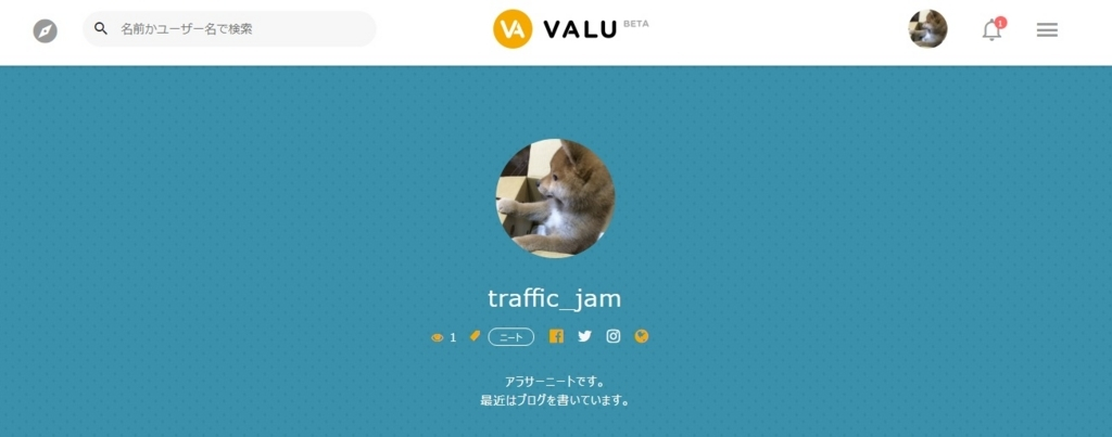 f:id:traffic_jam:20170802180739j:plain