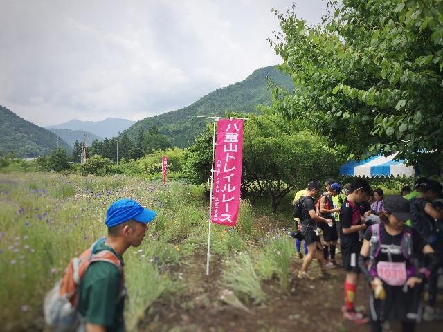 f:id:trail1048:20150619211539j:image