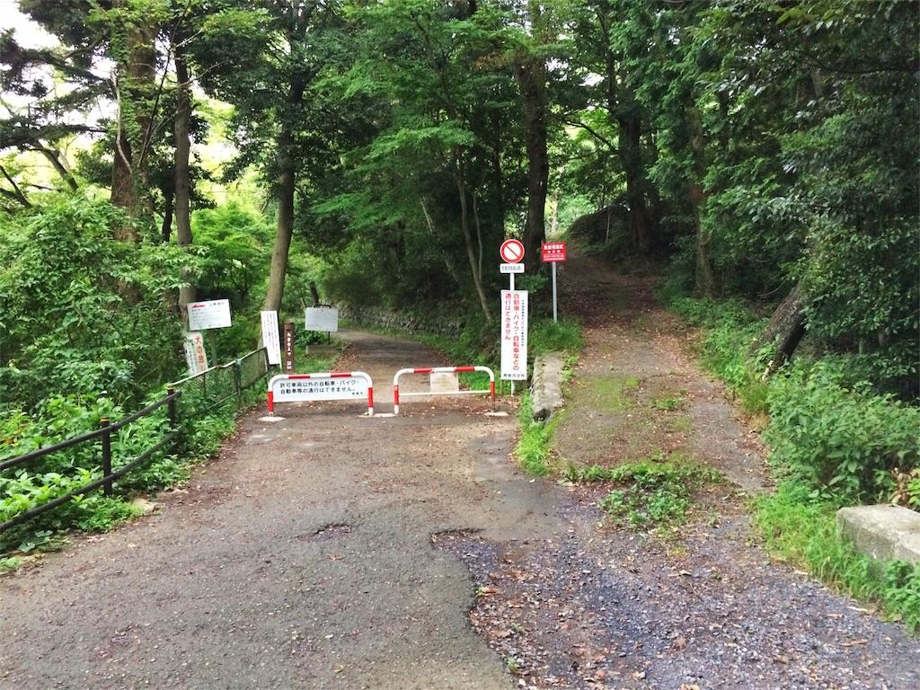 f:id:trail1048:20160824085141j:image