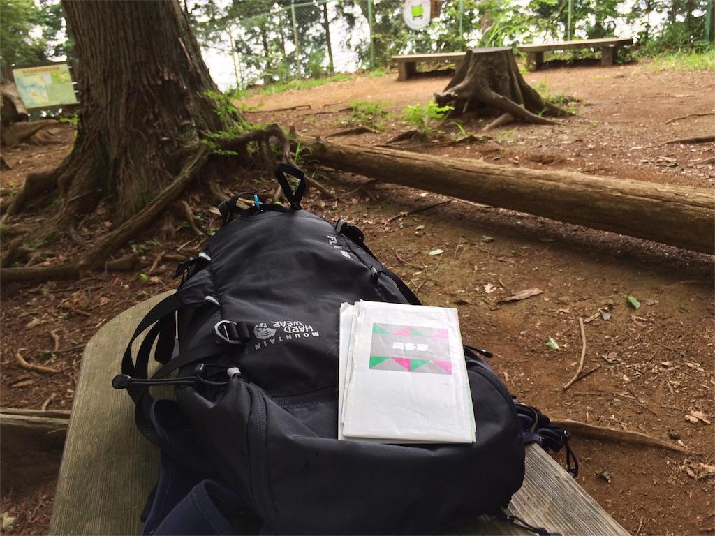 f:id:trail1048:20160824091630j:plain