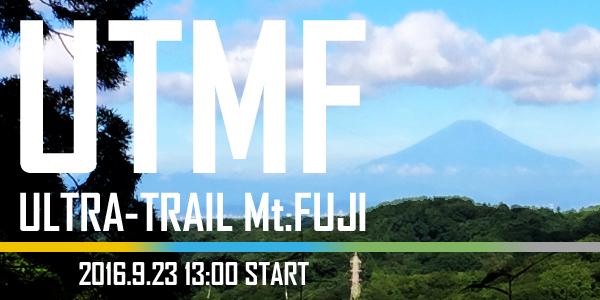 f:id:trail1048:20160909084935j:plain