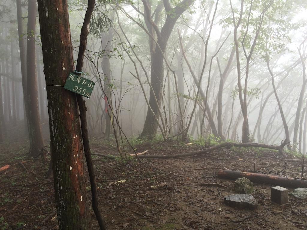 f:id:trail1048:20161003144006j:image