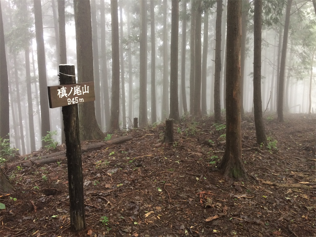 f:id:trail1048:20161003144025j:image