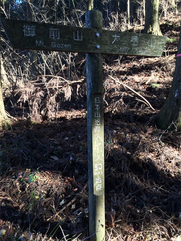 f:id:trail1048:20161228122824j:image