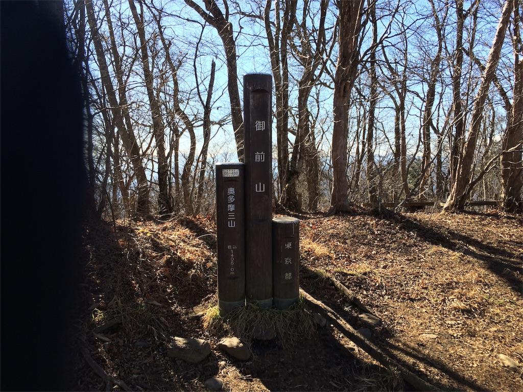 f:id:trail1048:20161230071944j:image