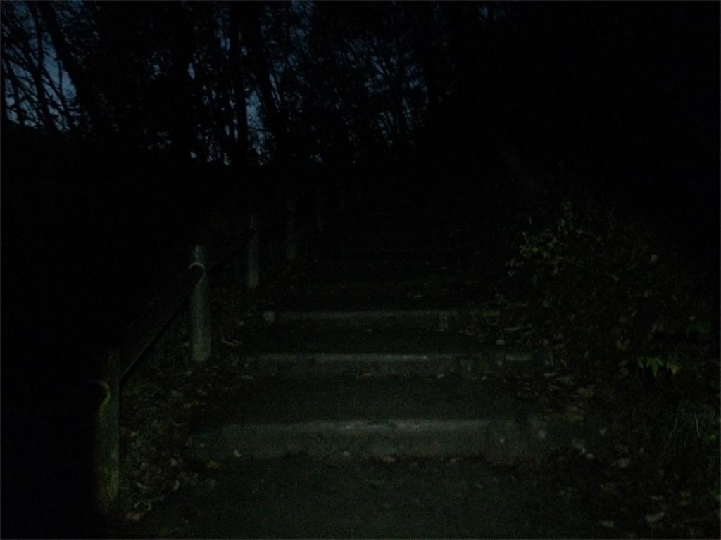 f:id:trail1048:20170112133048j:image