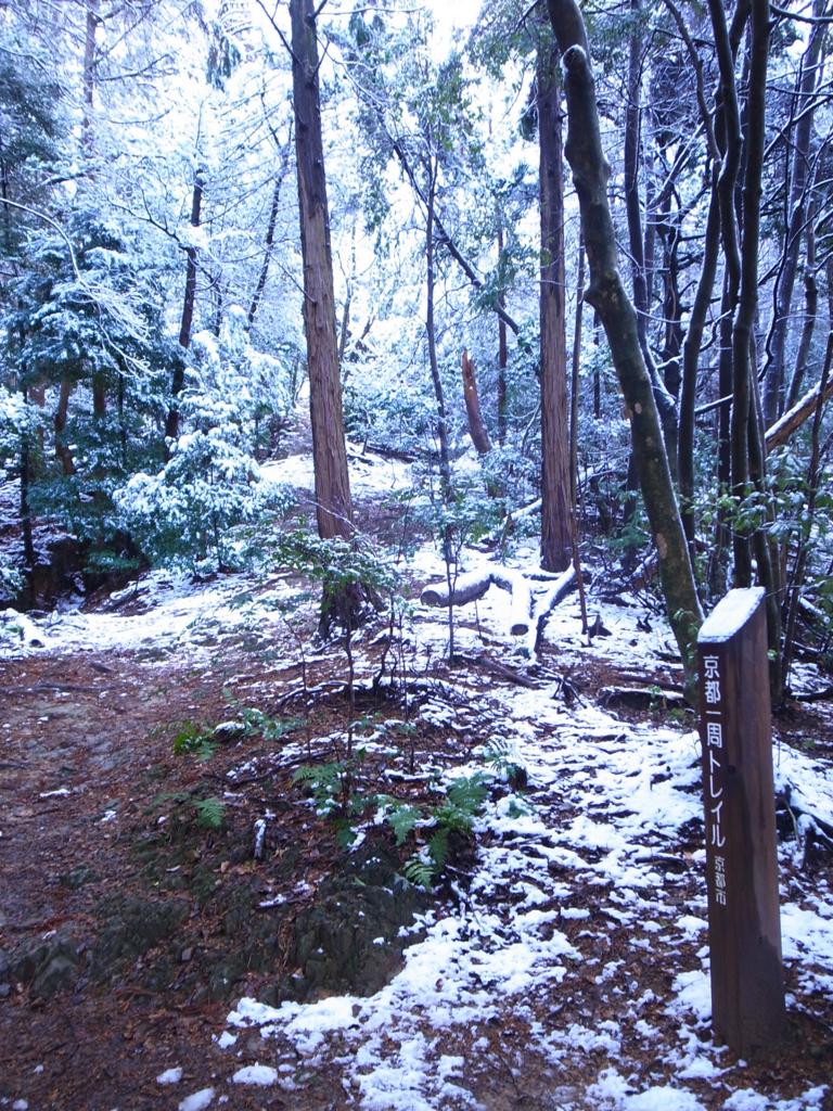 f:id:trail1048:20170206150203j:plain