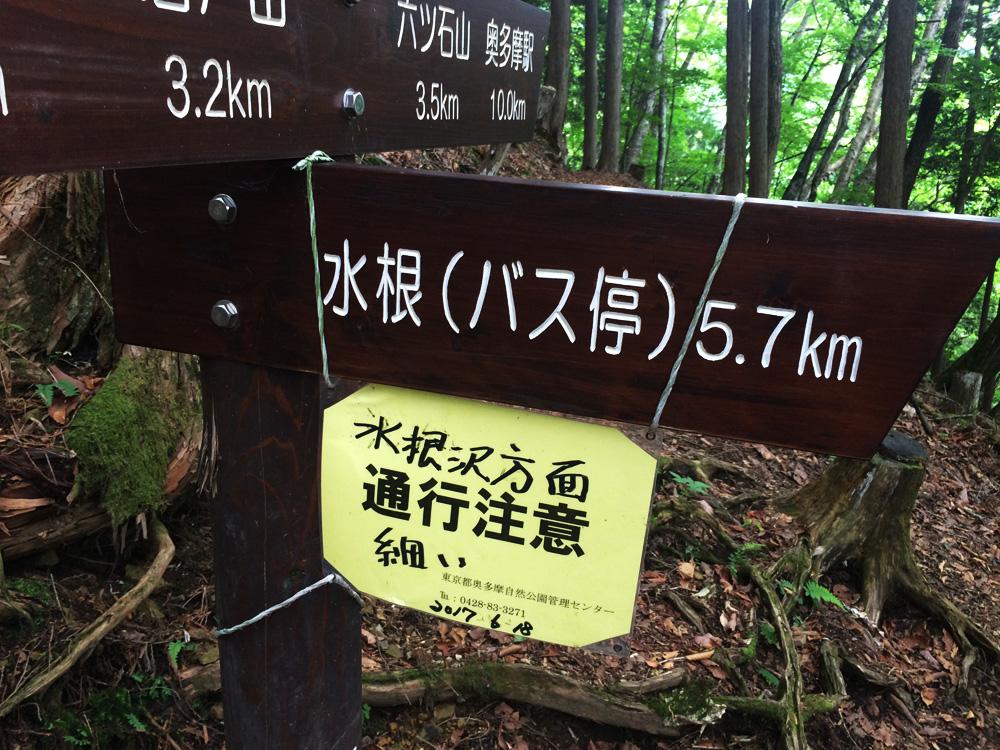 f:id:trail1048:20170626140745j:plain