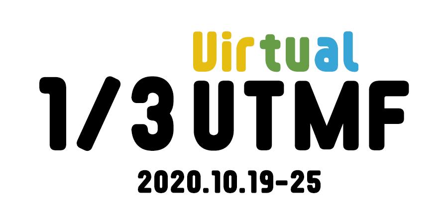 Virtual 1/3UTMF
