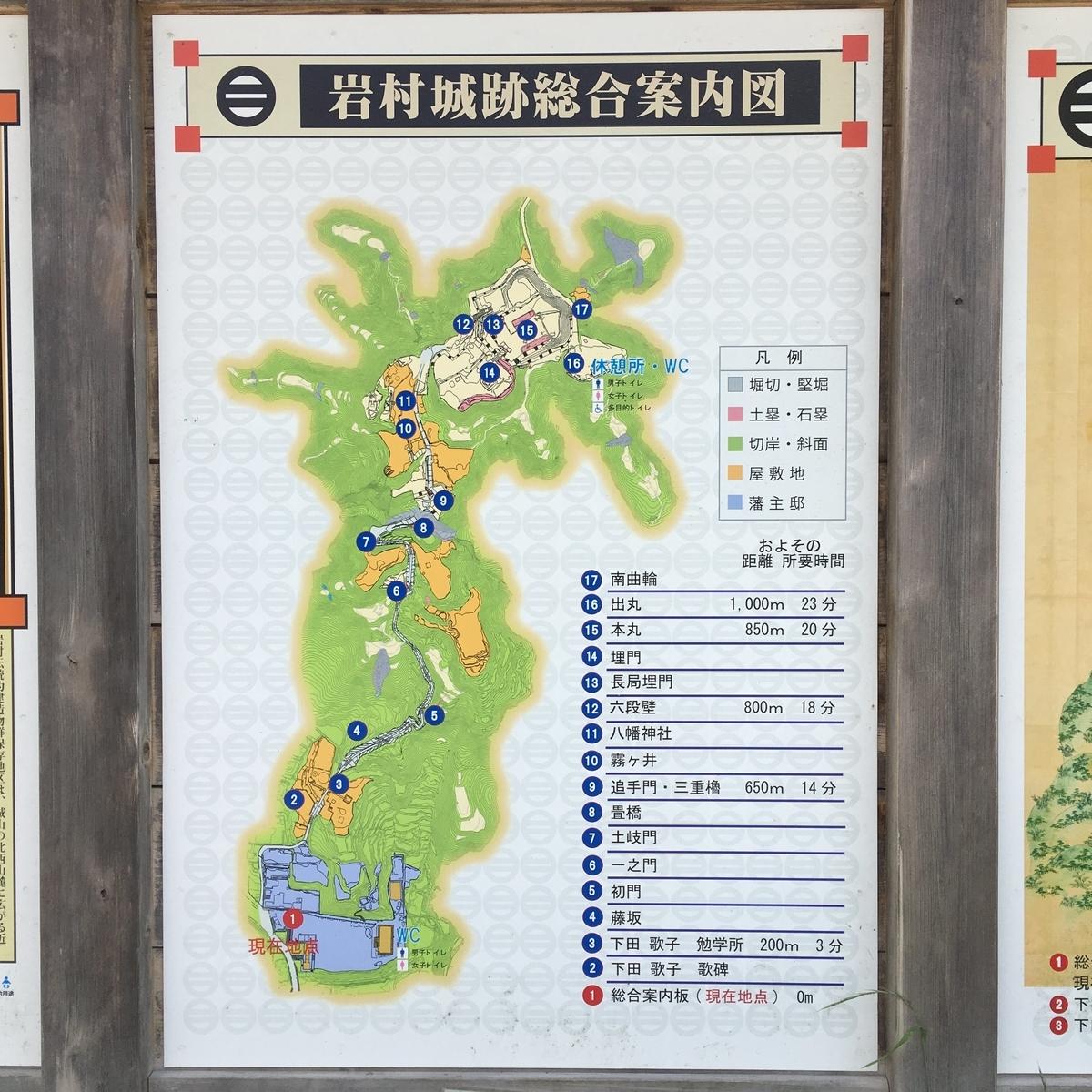 f:id:trail7:20200608144429j:plain