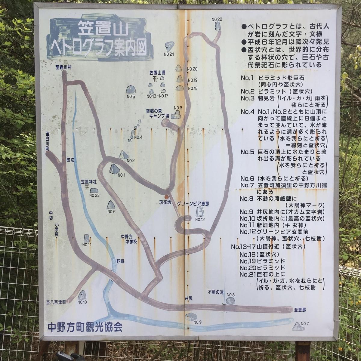 f:id:trail7:20210619141930j:plain