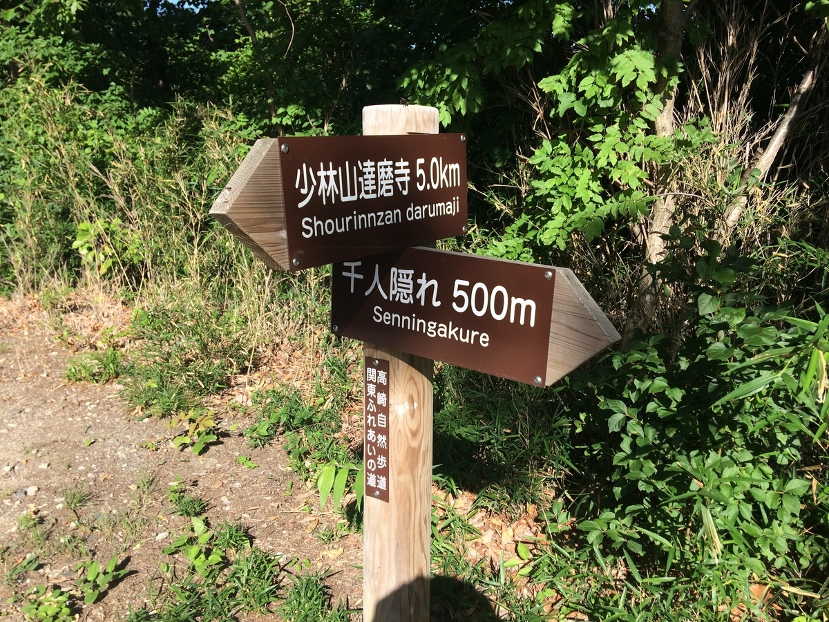 f:id:trailtravel:20190319005810j:plain