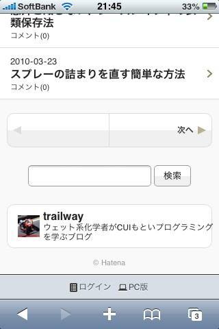 f:id:trailway:20100527215145j:image