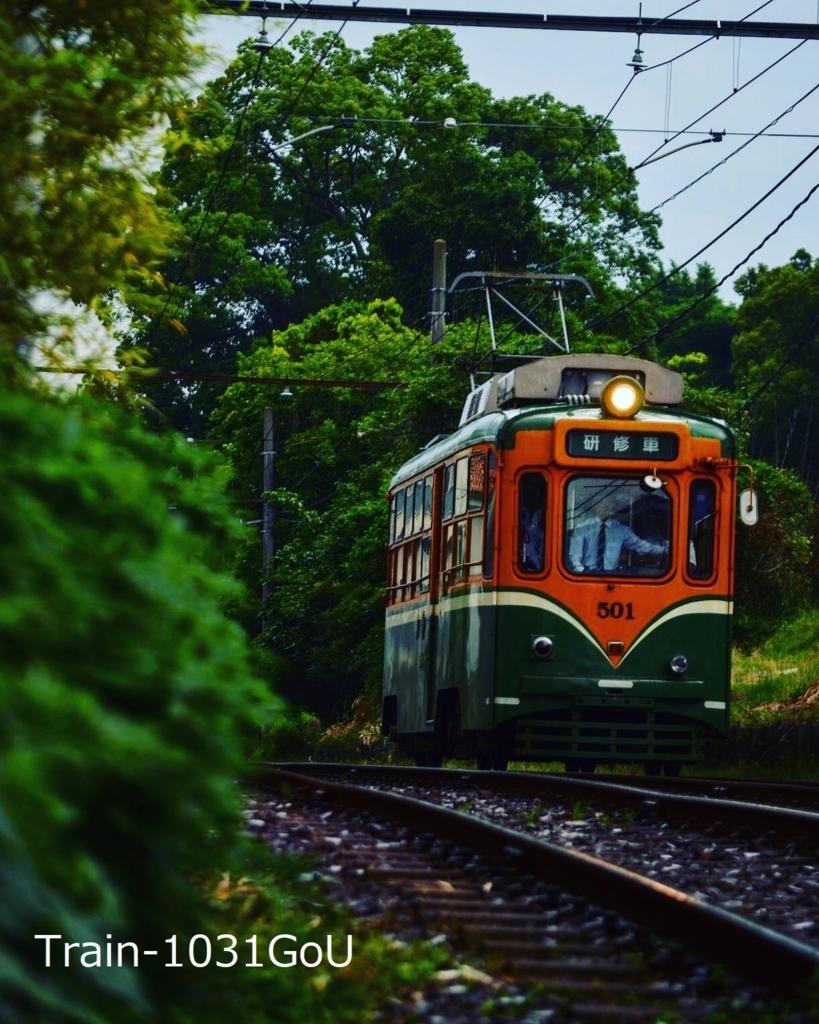 f:id:train-1031GoU:20180521191910j:plain