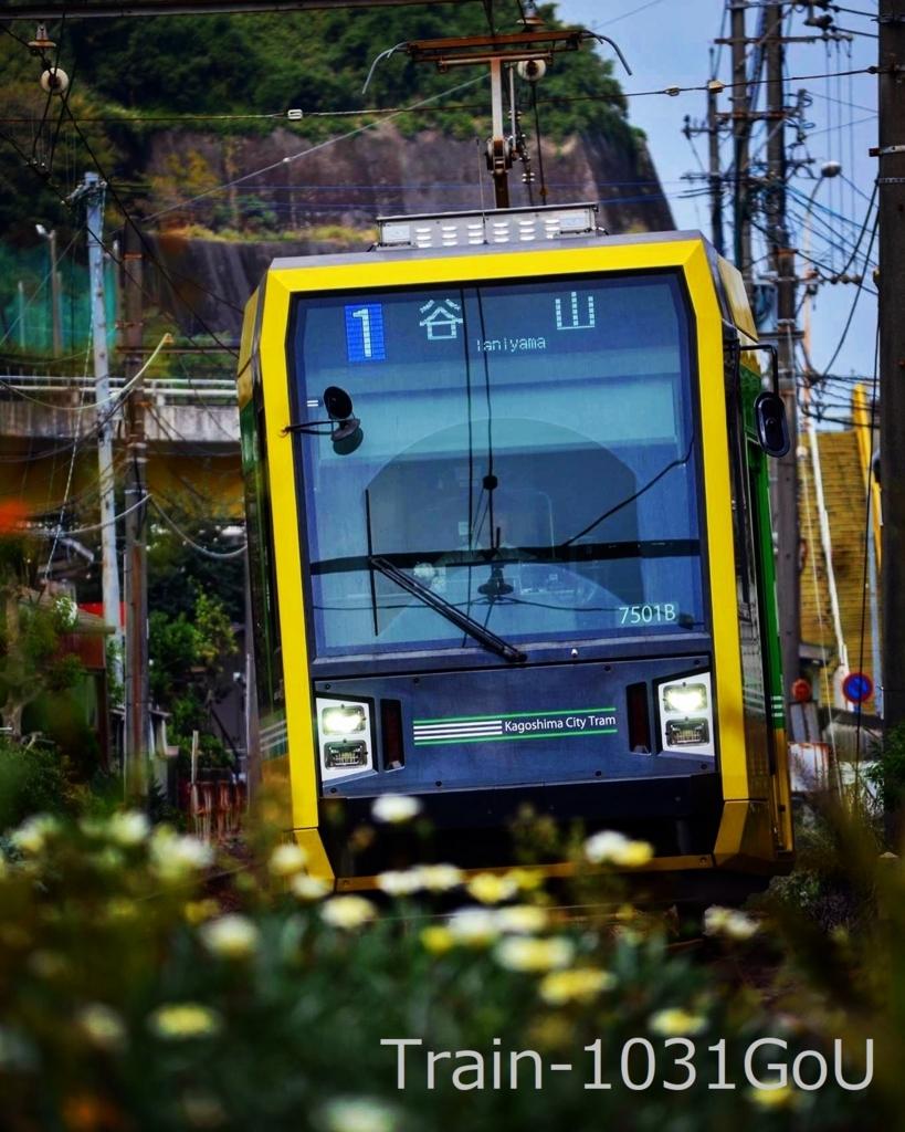 f:id:train-1031GoU:20180524203104j:plain