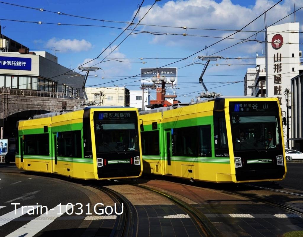 f:id:train-1031GoU:20180524210708j:plain
