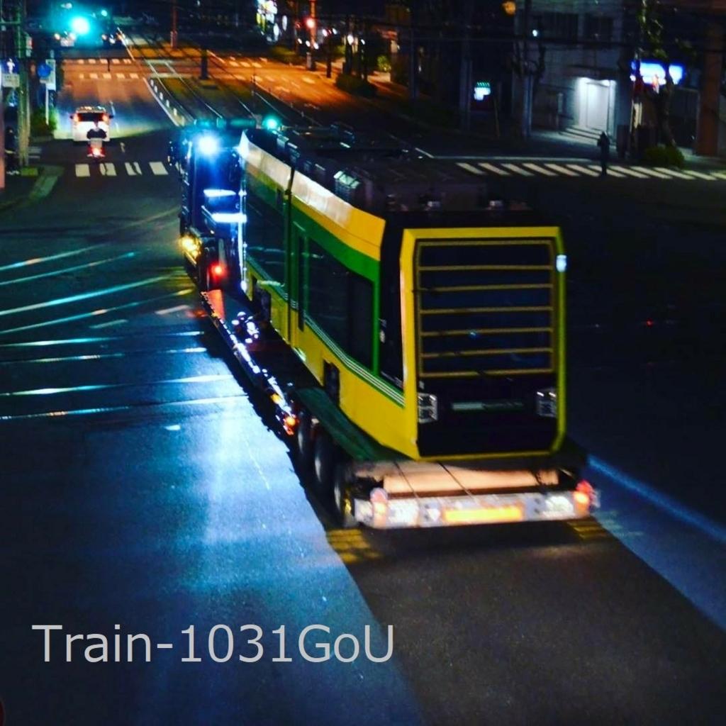 f:id:train-1031GoU:20180524211119j:plain
