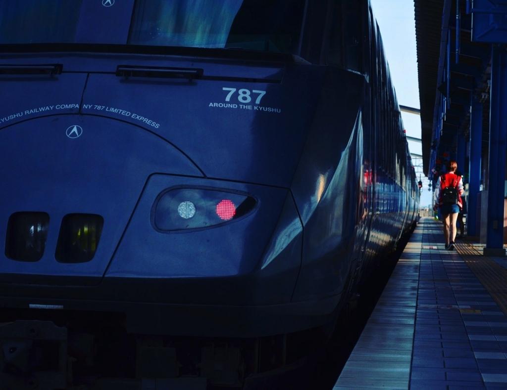 f:id:train-1031GoU:20180525222836j:plain