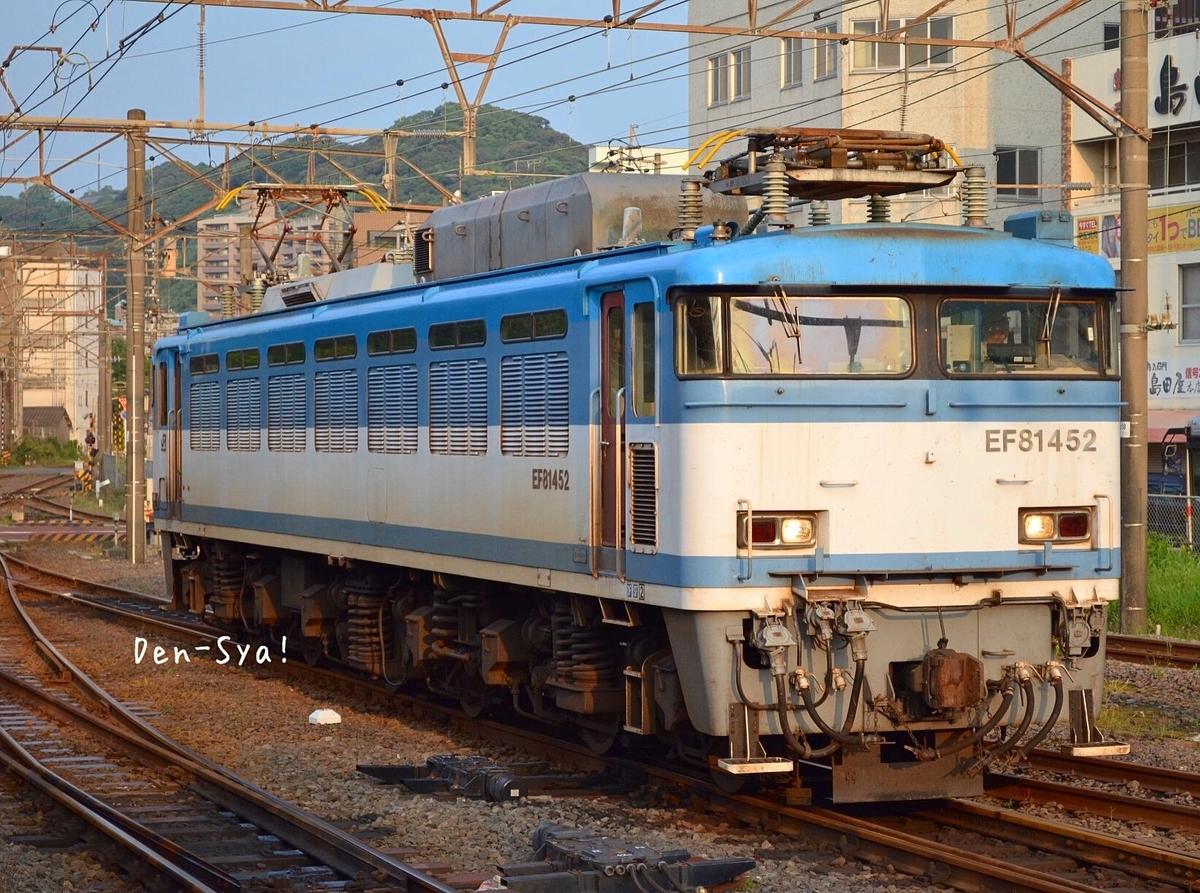 f:id:train-1031GoU:20190817221421j:plain
