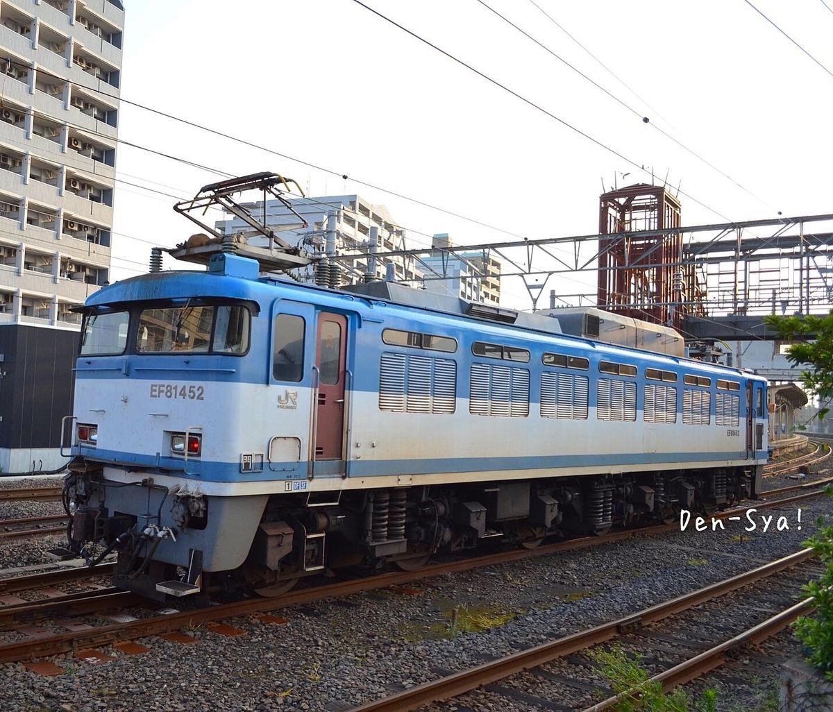 f:id:train-1031GoU:20190817222331j:plain