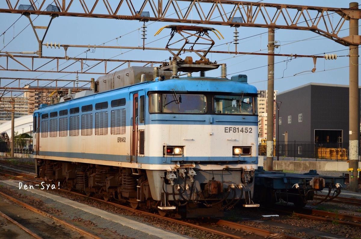 f:id:train-1031GoU:20190817222817j:plain