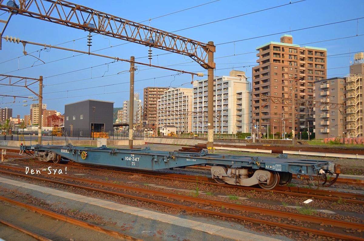 f:id:train-1031GoU:20190817223037j:plain