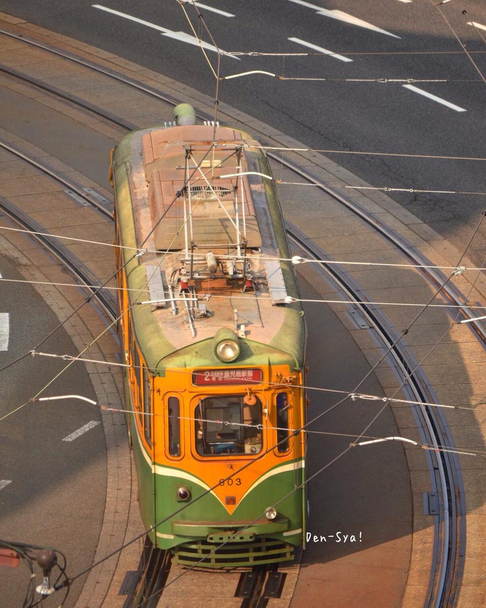 f:id:train-1031GoU:20190818230832j:plain