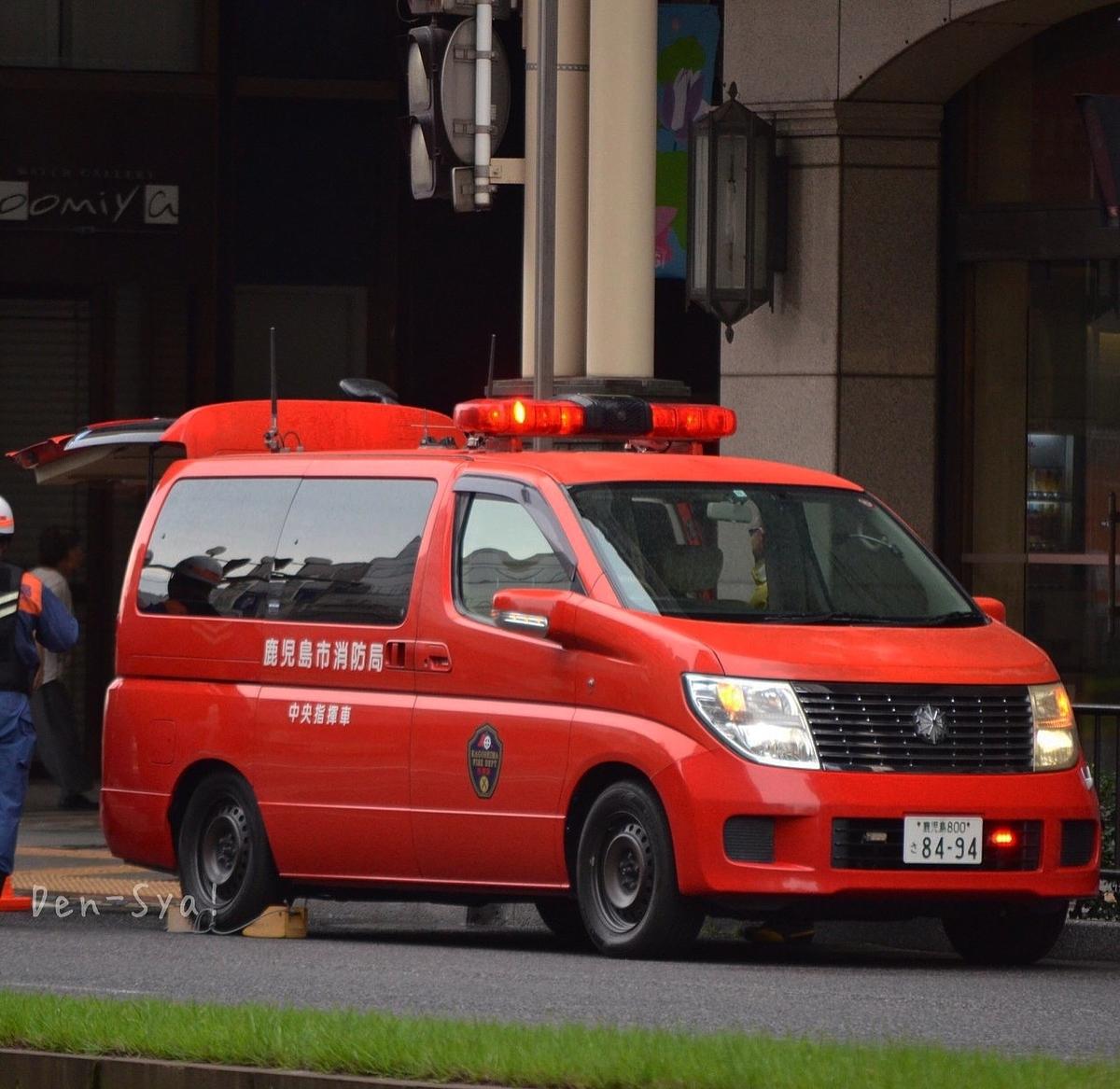 http://www.city.kagoshima.lg.jp/shobo/sbsoumu/kurashi/bosai/shobokyoku/gaiyo/sharyo.html#shiki