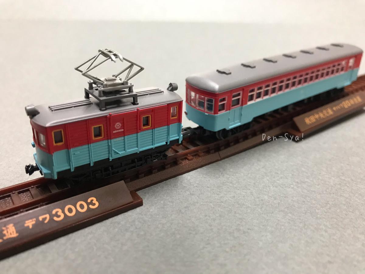 f:id:train-1031GoU:20190902200712j:plain
