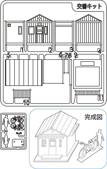 f:id:train-model:20210619153321j:plain