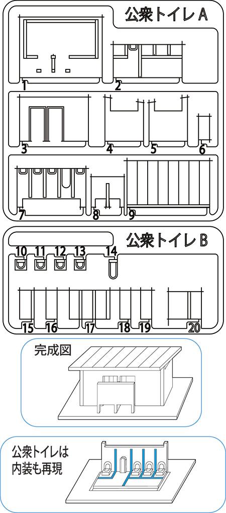 f:id:train-model:20210619153422j:plain