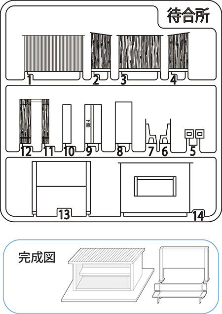 f:id:train-model:20210619153505j:plain