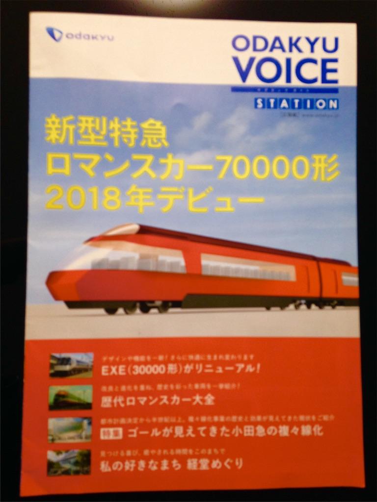 f:id:train1970:20161116225219j:image