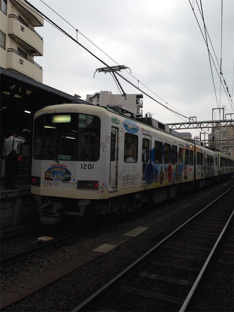 f:id:train1970:20180424215526j:image