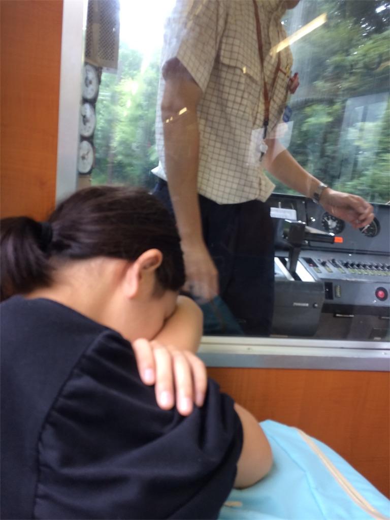 f:id:train1970:20180813075133j:image