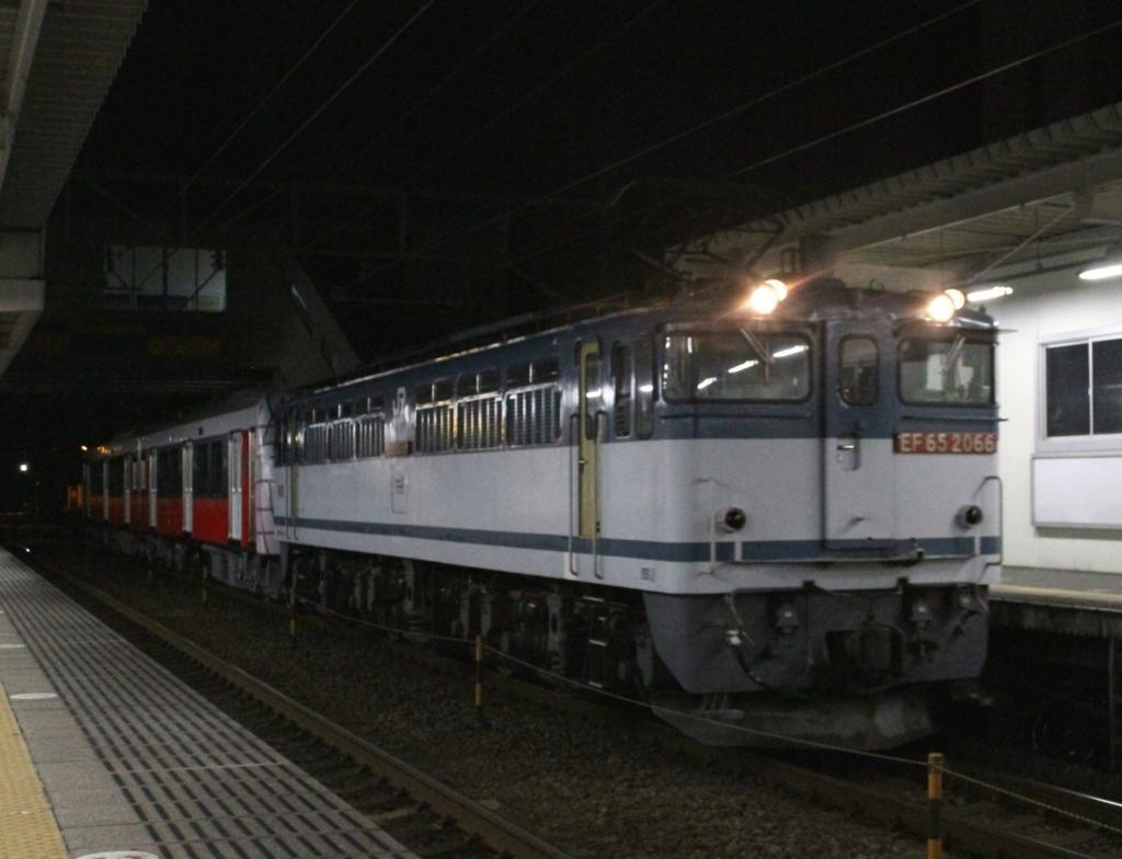 f:id:train313:20170202185305j:plain