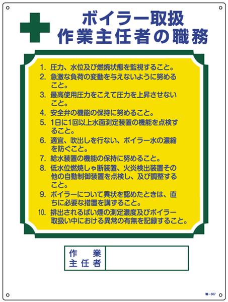 f:id:train_train0702:20190704213115j:plain