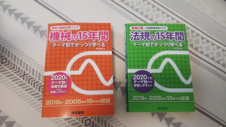 f:id:train_train0702:20200726200700j:plain