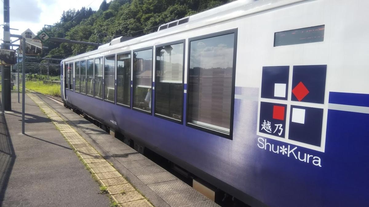 f:id:train_train0702:20200802061111j:plain