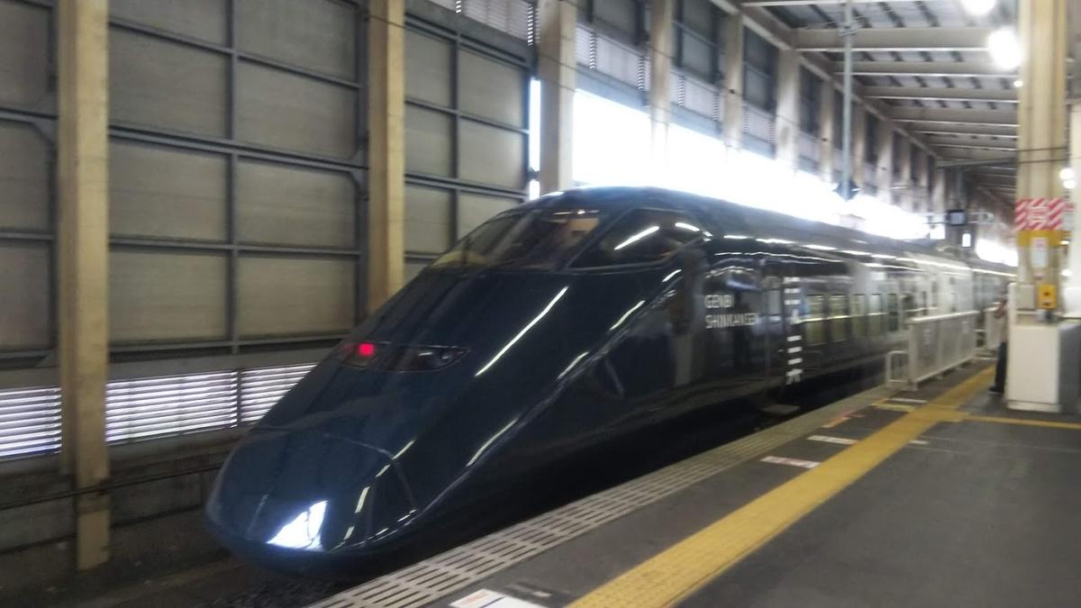 f:id:train_train0702:20200923173810j:plain