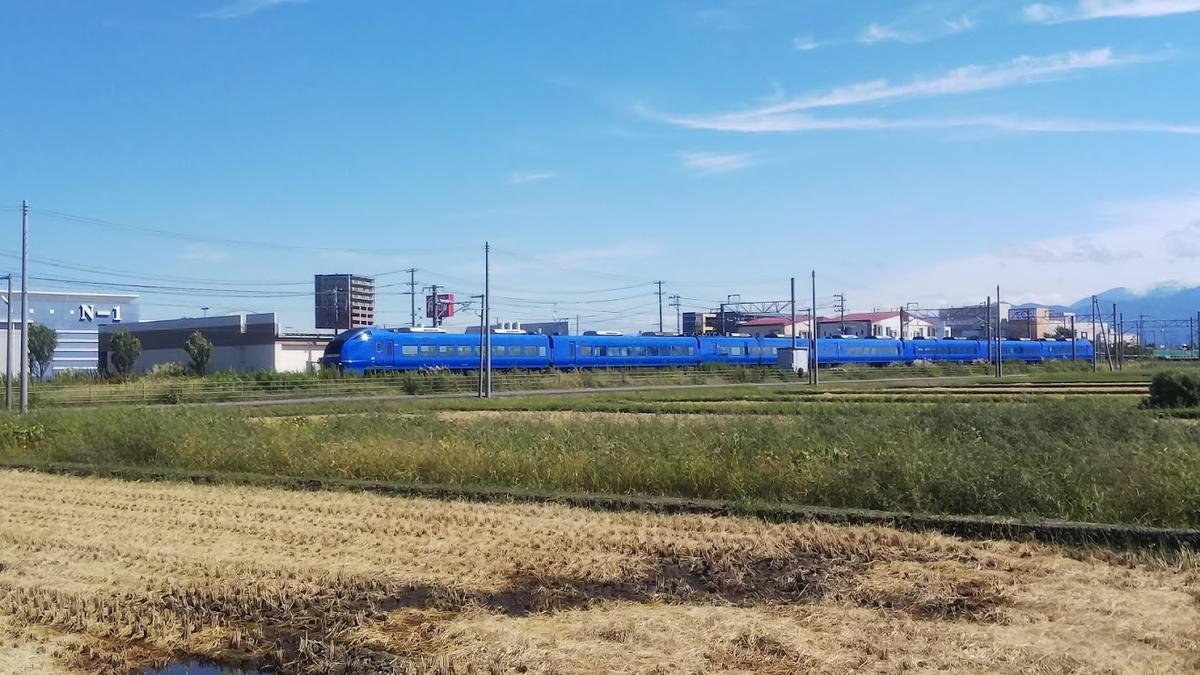 f:id:train_train0702:20200923175934j:plain