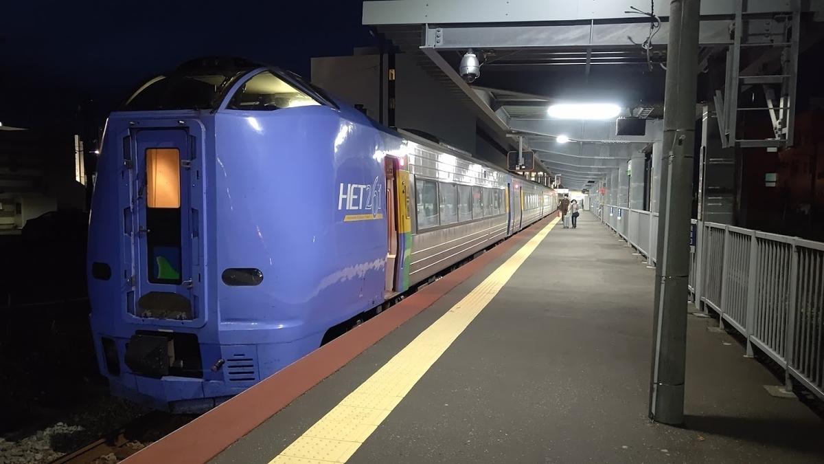 f:id:train_train0702:20201012214028j:plain