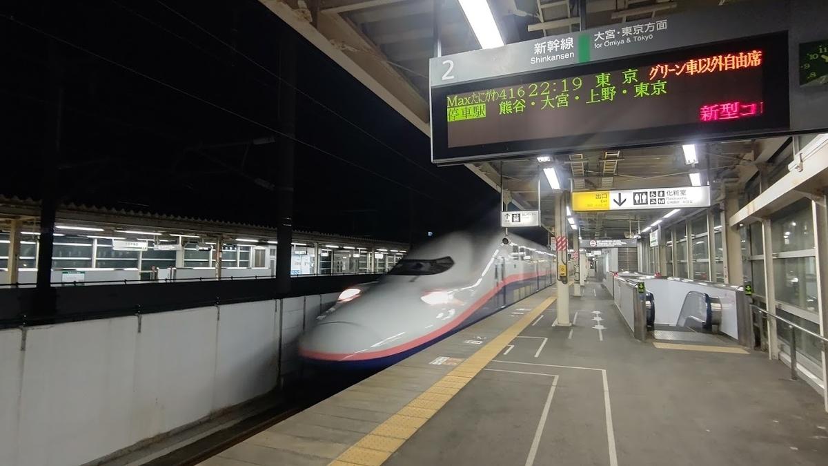 f:id:train_train0702:20210228220357j:plain