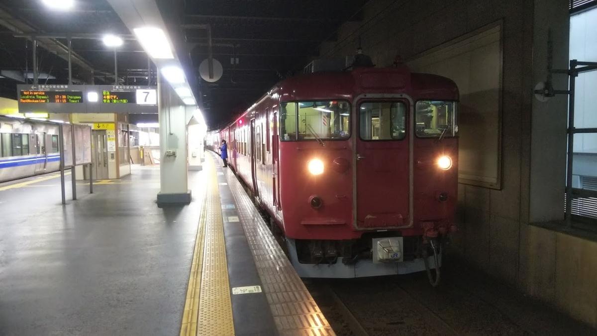 f:id:train_train0702:20210301211353j:plain